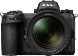 Nikon Z6 II + 24-200mm VR (VOA060K004)