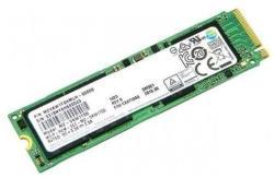 Lenovo ThinkCentre 256GB M.2 PCIe (4XB0P01014)
