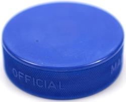 Vegum Puck Training Light Blue 125 g
