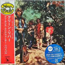 Creedence Clearwater Revival Green River -uhqcd/ltd-