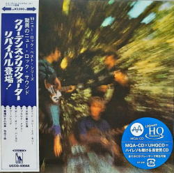Creedence Clearwater Revival Bayou Country - facethemusic - 15 290 Ft