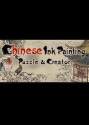 Unico Game Studio Chinese Ink Painting Puzzle & Creator (PC)