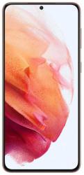 Samsung Galaxy S21+ 256GB 8GB RAM Dual (G996)