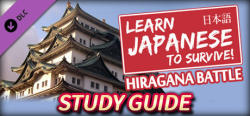 River Crow Studio Learn Japanese to Survive Hiragana Battle Study Guide (PC)