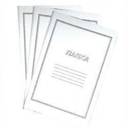 Папка с машинка картон бяла