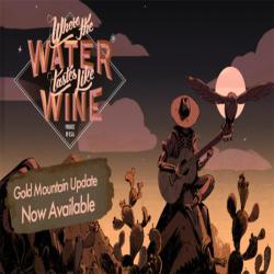 Serenity Forge Where the Water Tastes like Wine (Xbox One)