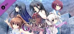 Sekai Project G-senjou no Maou The Devil on G-String [Voiced Edition] (PC)