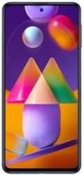 Samsung Galaxy M31s 128GB 8GB RAM Dual