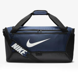 Nike Brasilia Training Duffel Bag (BA5955 410) Спортен сак - sportensvyat