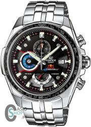 Casio EF-565RB
