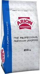 ARION Breeder Puppy 20kg
