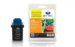 Compatibil Lexmark 17G0050E