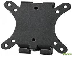 Ergotron Neo-Flex Ultra Light Duty Wall Mount 97-589
