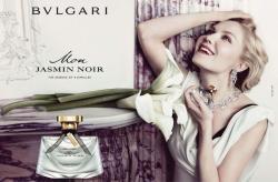 Bvlgari Mon Jasmin Noir EDP 25ml