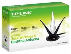 TP-LINK TL-ANT2403N