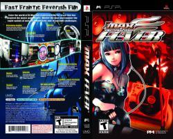 PM Studios DJ Max Emotional Sense Fever (PSP)