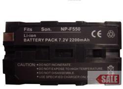 ConCorde Sony NP-F550