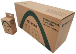 Съвместими HP CD972AE