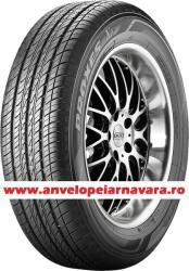 Toyo Proxes Ne XL 205/55 R16 94V