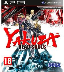 SEGA Yakuza Dead Souls [Limited Edition] (PS3)