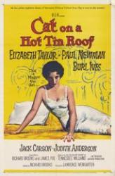 Macska a forró bádogtetőn (1958)