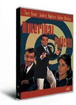 Amerikai fogócska (1963)