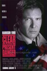 Végveszélyben (1994)