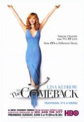 A visszatérés (2005)
