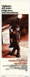 Bosszúvágy /DVD/ (1974)