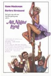 Szerelem az éjszakában /DVD/ (1981)