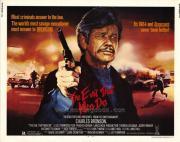 Az erőszak pokla (1984)