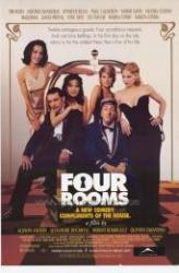 Négy szoba /DVD/ (1995)
