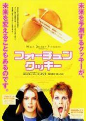 Nem férek a bőrödbe /DVD/ (2003)