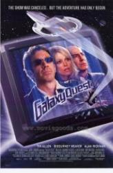 Galaxy Quest - Galaktitkos küldetés /DVD/ (1999)