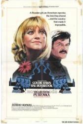 Lány a Petrovka utcából /DVD/ (1974)