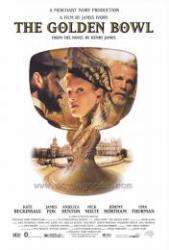Az aranyserleg /DVD/ (2000)