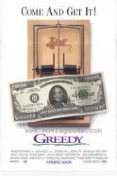 A pénz boldogít (1994)