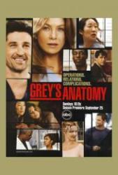 A Grace klinika - 1. évad (2005)