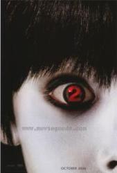 Átok 2. /DVD/ (2006)