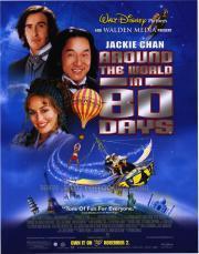 80 nap alatt a Föld körül (2004)