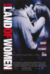 A nők hálójában (2007)