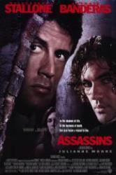 Bérgyilkosok (1995)