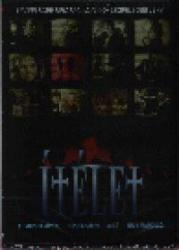 Ítélet /DVD/ (2001)