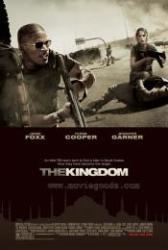 A királyság (2007)
