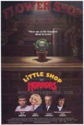 Rémségek kicsiny boltja /DVD/ (1986)