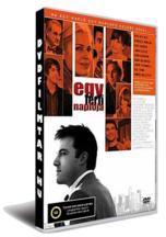 Egy férfi naplója /DVD/ (2006)