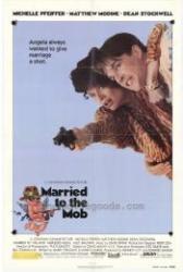A Keresztanya /DVD/ (1988)
