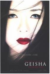 Egy gésa emlékiratai /DVD/ (2005)