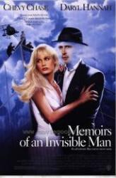 Semmit a szemnek! - Egy láthatatlan ember feljegyzései (1992)