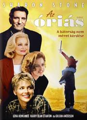 Az óriás *Sharon Stone* /DVD/ (1998)